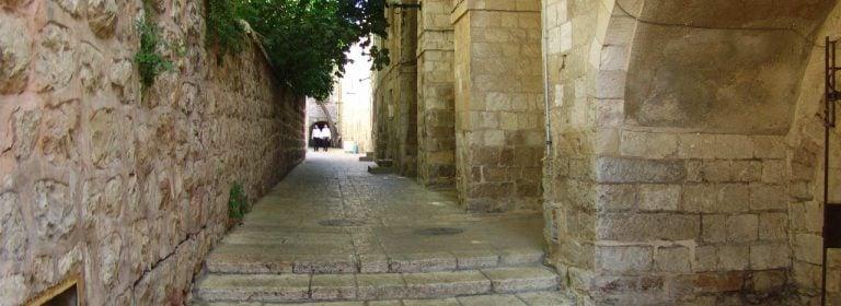 איך עובד סיור בירושלים בזום