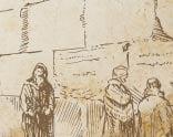 מפת האתר, הקרן למורשת הכותל המערבי