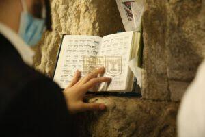 יצחק האב המתפלל