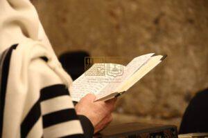 שלוש תפילות: ביטחון, השלמה ומצוקה