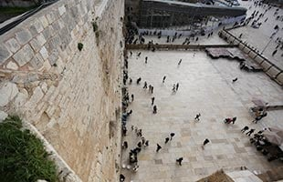 Send a Note, Western Wall Heritage Foundation
