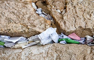 Students of Netanya's Shai Agnon School visited the Western Wall