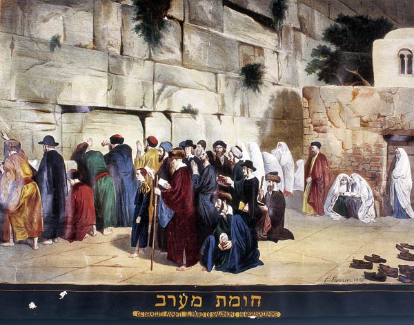 ההזמנה נקלטה בהצלחה|הכותל המערבי , ירושלים