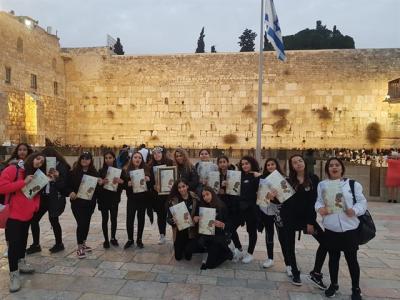ילדי בית שאן בסיור ירושלים שלי ברובע היהודי ובכותל המערבי