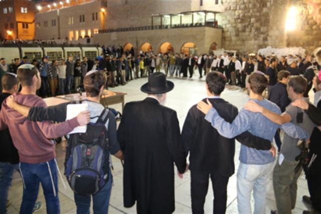 Prayer Gathering for the Return of Missing Soldiers, Oron Shaul and Hadar Goldin