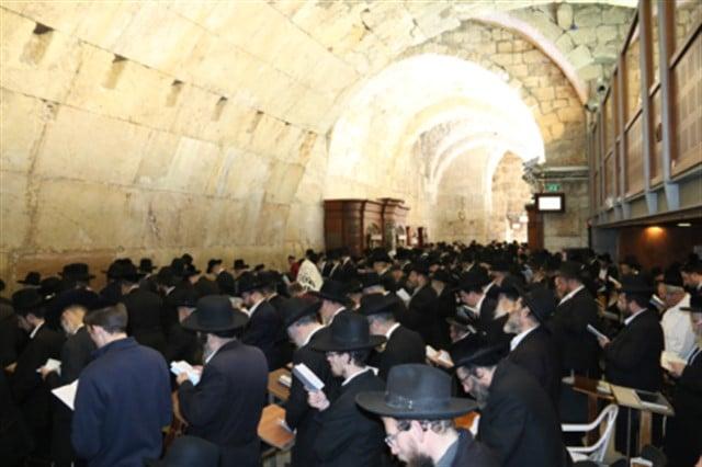Small Yom Kippur