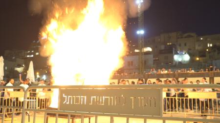 הילולת רבי שמעון בר יוחאי- לג בעומר בכותל המערבי
