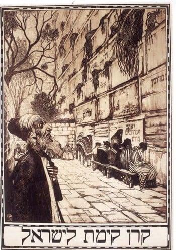 """אפרים משה ליליין, תצריב על-פי תצלום, תרס""""ה, 1905"""