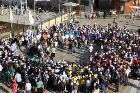 ילדי עפולה עולים לירושלים