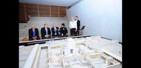 ביקור ראש ממשלת ישראל ומזכיר המדינה האמריקאי