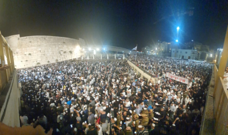 עם ישראל בחר ביום החופש לעלות לרגל לירושלים לכותל המערבי. כ20,000 איש השתתפו במהלך הלילה בסליחות ועוד אלפי אנשים הגיעו במהלך היום ועוד צפויים להגיע הלילה.