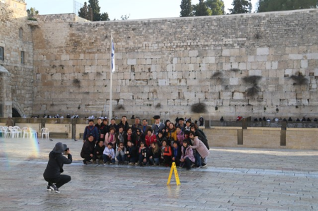 South Korean tourists visiting the Western Wall