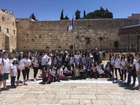 ילדי נתניה עולים לירושלים