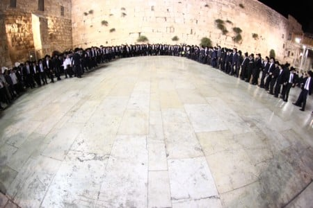 Post Shavuot (Pentecost) Holiday at the Western Wall