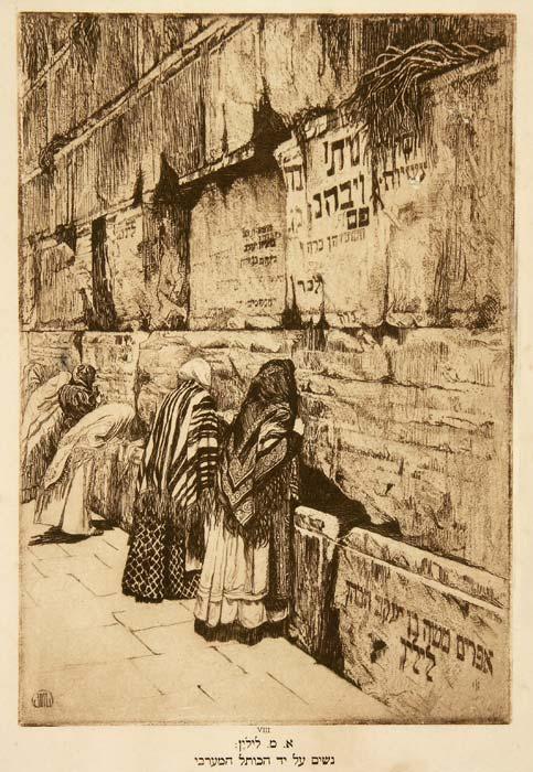 """אפרים משה ליליין, העתק-אור (הליוגרוור, תרפ""""א, 1921) על-פי תצריב מקורי משנת ה'תרע""""ג, 1913"""
