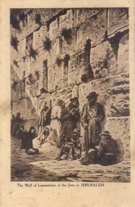 מצלמות רחבת התפילה, הקרן למורשת הכותל המערבי
