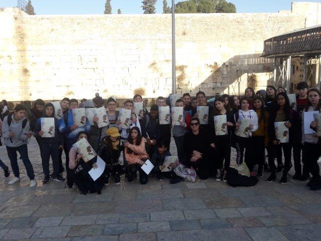 """סיור """"ירושלים שלי"""" בית ספר להמן דימונה"""