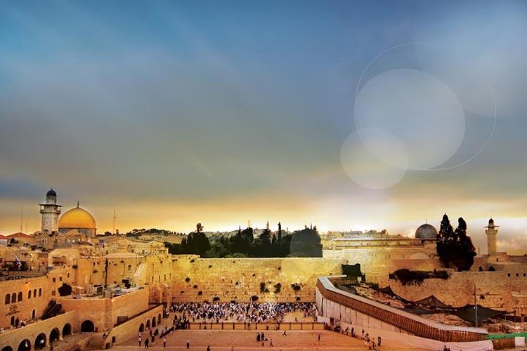 Fundação do Patrimônio do Muro das Lamentações