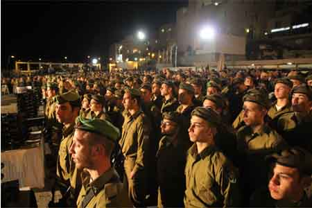 Swearing-in Ceremony of Nachal Recruits