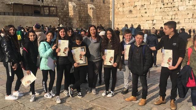 """ילדי כיתות ז' מנצרת עילית עלו לירושלים במסגרת התוכנית """"ירושלים שלי"""""""