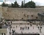 מצלמות הכותל|הכותל המערבי , ירושלים