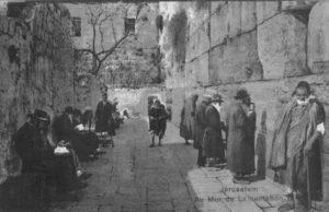 הבית היהודי – הדרך אל החירות ואל הייעוד