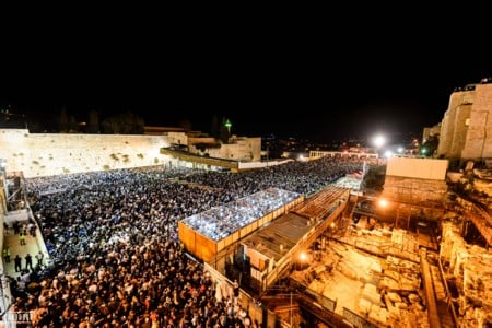 Central Selichot prayer at the Western Wall at 00:15