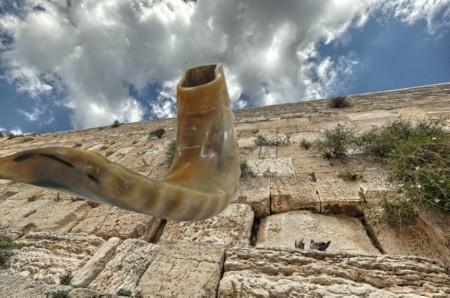 Yom Kippur 5779