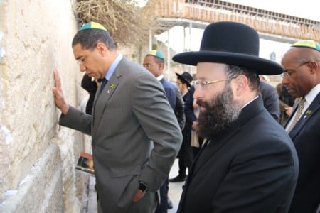 Prime Minister of Jamaica Visits the Western Wall