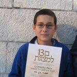 Oshri Ben David