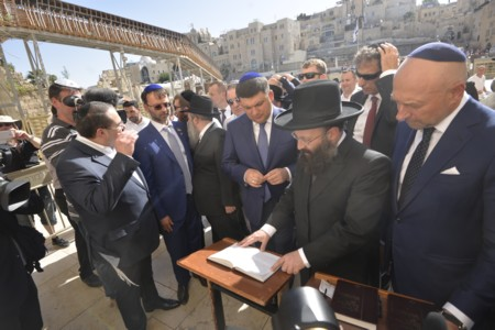 Prime Minister of Ukraine visited the Western Wall