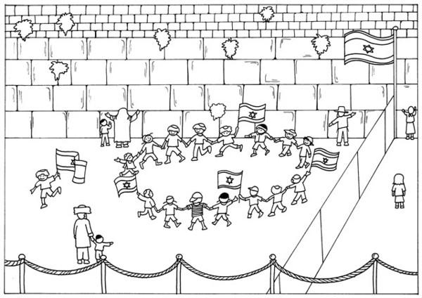Dancing at the Western Wall