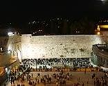 Caméras L'esplanade de prière, La Fondation du Patrimoine du Mur occidental