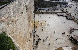 מהו הכותל המערבי הכותל המערבי , ירושלים