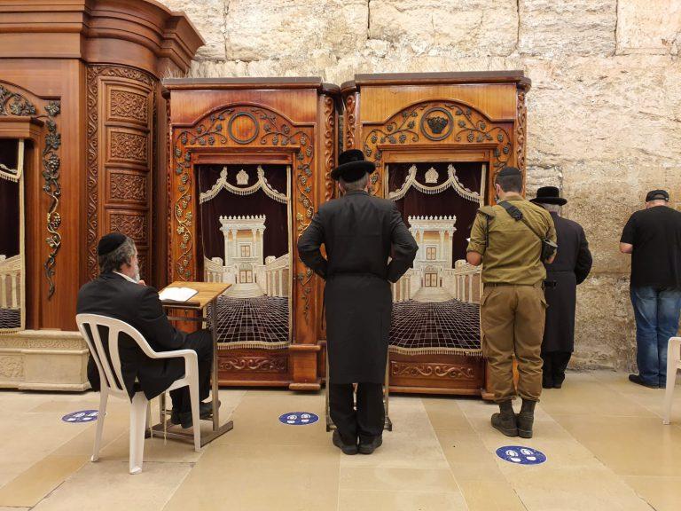 אורח חיים יהודי־מעשי