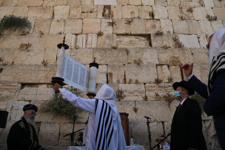 האם היהדות היא גזענית
