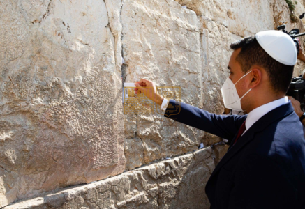 First official and exciting visit since the end of the lockdown – Foreign Minister of Italy prays at the Western Wall