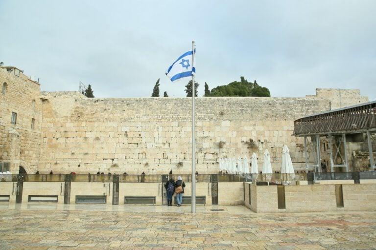 Avraham Avinu's Wonderful Death