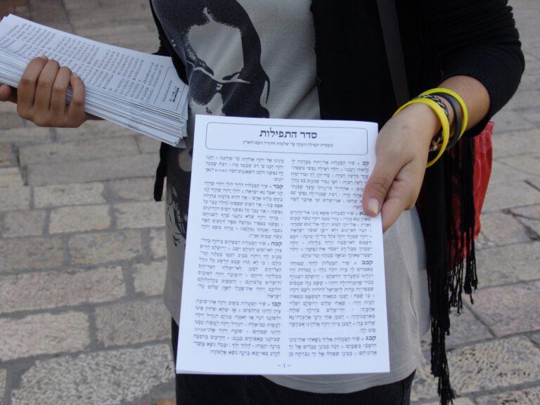 מברכים את ג'ונתן פולארד אשר נחת הבוקר בישראל