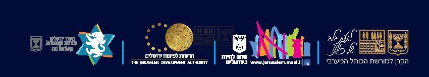 הרחבת שעות הפעילות בשבוע יום ירושלים, הקרן למורשת הכותל המערבי