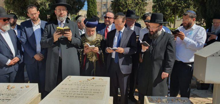 יום פטירתו של הרב יצחק אייזיק הלוי הרצוג