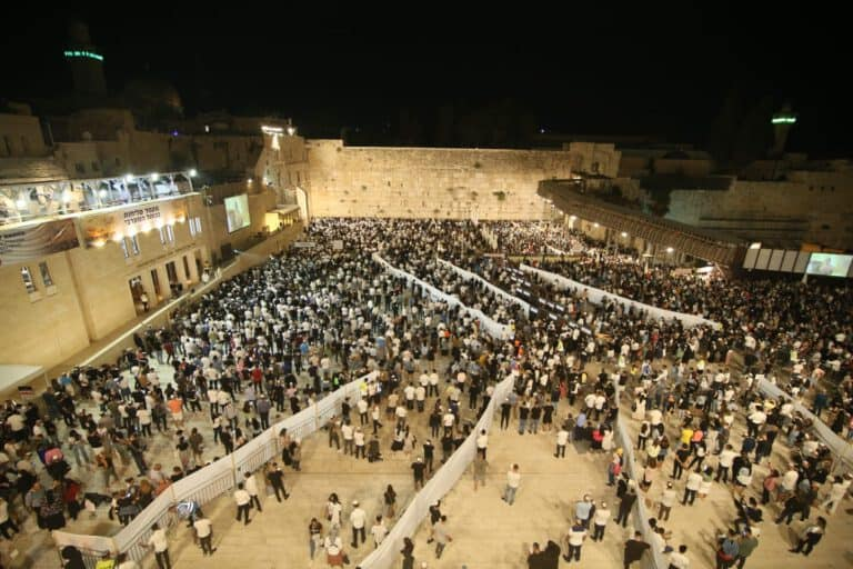 Gallery: First central slichot event with divisions into capsules and restricted gathering in accordance with health ministry regulations- 18 Elul, 5781
