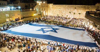 יום ירושלים תשפא ברחבת הכותל- דגל