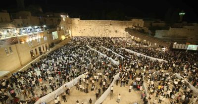 New at the Western Wall: