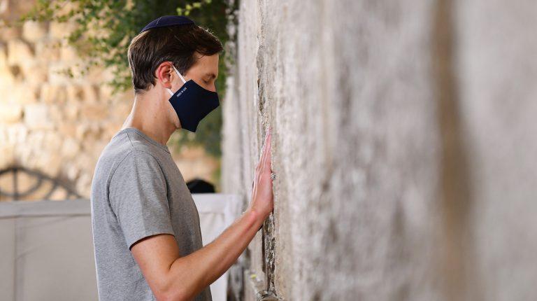 קושנר בכותל המערבי Jared Kushner at the Western Wall