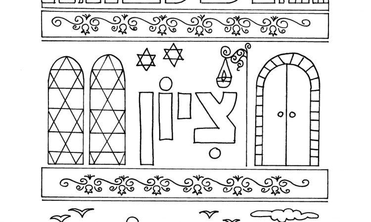 שמות של ירושלים