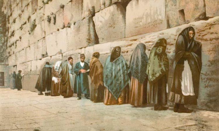 יהודים בתפילה בכותל. ראשית המאה ה-20