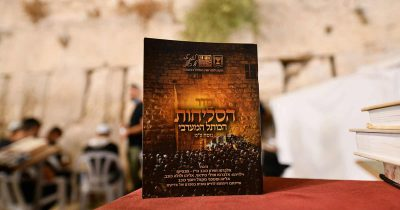 A delegation of Jordanian leaders visited the Western Wall