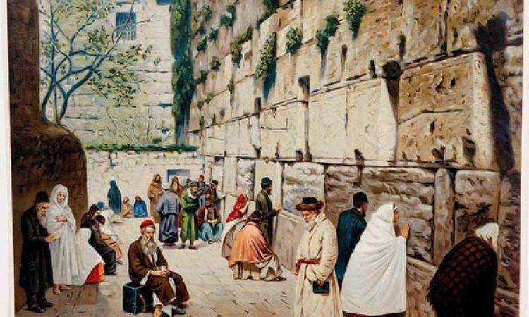 """יהודים מתפללים בסמטת הכותל. ה'תר""""ס, 1900 בקירוב"""