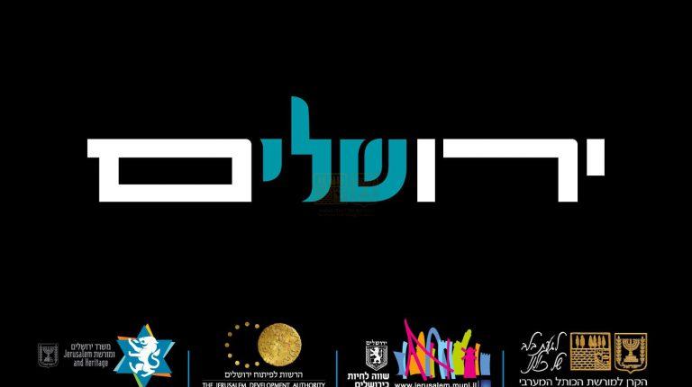 JerDay  Logo